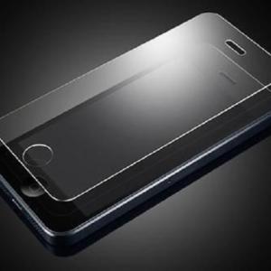 iphone-5-5s-5c-se-karcallo-edzett-uveg-tempered-glass-kijelzofolia-kijelzovedo-folia-kijelzo-vedofolia-iphone-se