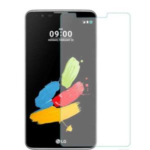 LG G6 üvegfólia